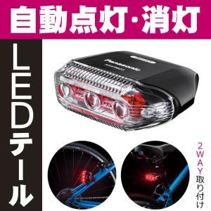 [送料無料]LEDかしこいテールライト NSKR603-B (ブラック) Pansonic(パナソニック) 自転車ライト 自動点灯・自動点滅・自動消灯 自転車の後方の補助灯|tanpopo