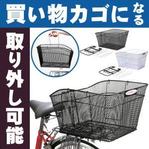 自転車 後ろカゴ メッシュワンタッチ後カゴ RB-20 鉄製(黒、グレー) 買い物かごになる ワンタッチで着脱可能 後ろかご うしろ自転車かご|tanpopo
