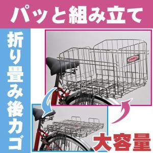 [送料無料]自転車 後ろカゴ 折りたたみ式 ステンレス製 SOT-R700 ワンタッチでカゴになる折り畳み式の後ろかご 大きいサイズ(大型)|tanpopo