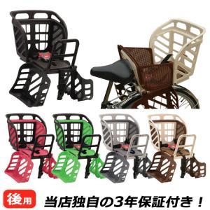 [送料無料]自転車 チャイルドシート 後ろ 子供乗せ OGKチャイルドシートRBC-009S3 電動自転車やママチャリに対応した自転車用後ろ用