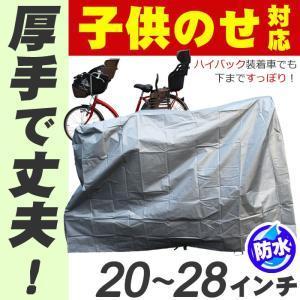 【商品分類】自転車用品、自転車パーツ/(自転車用パーツ/サイクルパーツ)    【対象車種・サイズ】...
