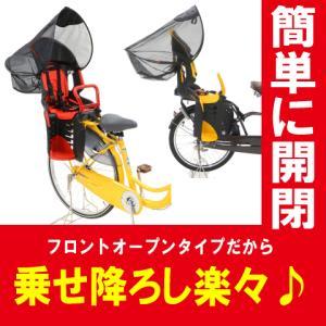 在庫有り[ゆうパケット送料無料]自転車の後ろ子...の詳細画像5