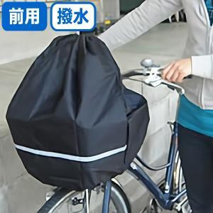 ・大きく縦に長い大容量タイプで、小さいかごでも大きめの荷物がいっぱい入り、カゴより高い荷物でも安定性...