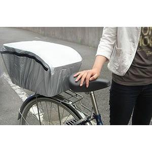自転車用 後ろかご バスケットカバー ファスナー式 シルバー|tanpopo