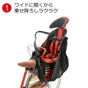 [送料無料] 自転車 後ろ用子供乗せチャイルド...の詳細画像1