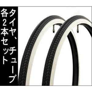 シンコー デミング L/L 黒/白 SR-079 タ・チペア巻き タイヤ2本 チューブ2本(英式バルブ)|tanpopo