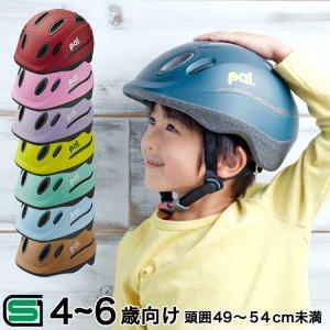 [送料無料]ヘルメット 子供用 キッズバイク 自転車用ヘルメ...