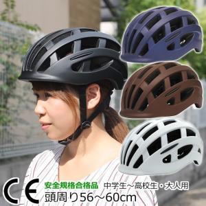 [送料無料]自転車ヘルメット キアーロ T-KS10-M/L 超軽量タイプ大人用(成人向け)メンズ(...