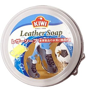 KIWI キウィ レザーソープ 皮革製品の水洗い用石鹸 70G|tanpopo