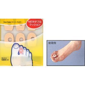 【Dr.ショール】うおの目パッド コーン・パッド(大)|tanpopo