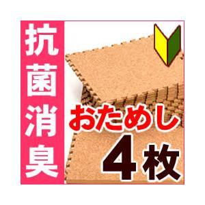 光触媒コルクマット4枚セット|tanpopo