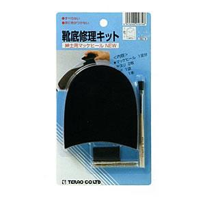 [3個までゆうパケット送料250円]紳士用マッケヒール Lサイズ|tanpopo