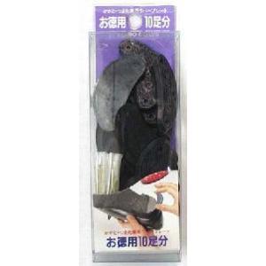 [6個までゆうパケット送料250円]スーパーラバープレート(お徳用10足セット)接着剤なし|tanpopo