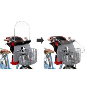 OGKあと付けフロントチャイルドシートをつけた自転車用 風防 UV-011 ウィンドプロテクター 後...