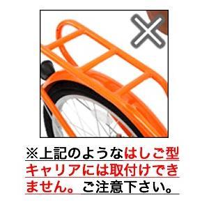 [送料無料]自転車 チャイルドシート 後ろ 子...の詳細画像4