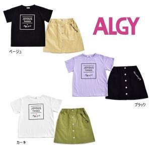 【セール/10%OFF】20'夏新作 ALGY アルジー ボックスロゴTシャツとスカパンセット g225020 子供服 ジュニアJr メール便送料無料 tanpopokids