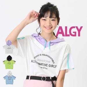 【セール/10%OFF】20'夏新作 ALGY アルジー ALTERNATIVEフードドッキングTシャツ g207140 子供服 ジュニアJr メール便送料無料 tanpopokids