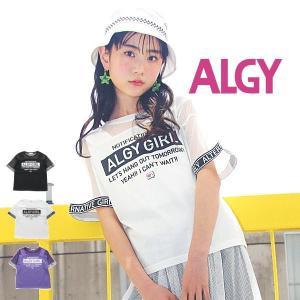 【セール/10%OFF】20'夏新作 ALGY アルジー ALGYGIRLメッシュドッキングTシャツ g307130 子供服 ジュニアJr メール便送料無料 tanpopokids