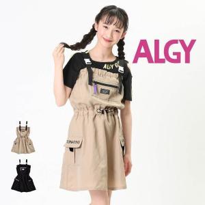 【セール/10%OFF】20'夏新作 ALGY アルジー バックルジャンバースカート g317090 子供服 ジュニアJr メール便送料無料 tanpopokids