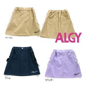 【セール/10%OFF】20'夏新作 ALGY アルジー ロープレースアップスカート g318070 子供服 ジュニアJr メール便送料無料 tanpopokids