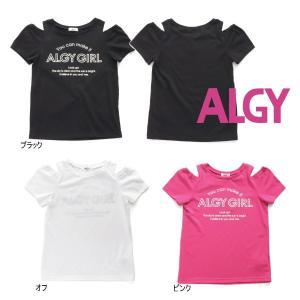 【セール/10%OFF】20'夏新作 ALGY アルジー ALGYGIRLオーロラロゴTシャツ g307180 子供服 ジュニアJr メール便送料無料 tanpopokids