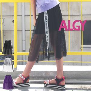 【セール/10%OFF】20'夏新作 ALGY アルジー メッシュ重ねスカート g318090 子供服 ジュニアJr メール便送料無料 tanpopokids