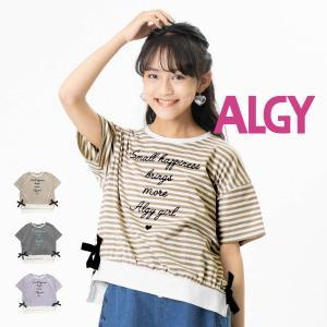 【セール/30%OFF】21'夏新作 ALGY アルジー happinessボーダーゆったり半袖Tシャツ g307911 子供服 ジュニアJr メール便送料無料|tanpopokids