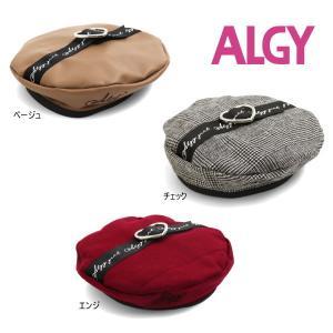 【セール/10%OFF】21'秋新作 ALGY アルジー ハートバックルベレー帽 g468021 帽子 子供用 ジュニアJr メール便送料無料 tanpopokids