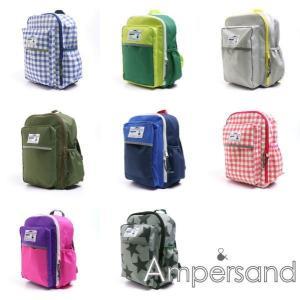 メール便不可 18'秋新作 AMPERSAND アンパサンド 8色デザインリュック 子供用 バッグ|tanpopokids