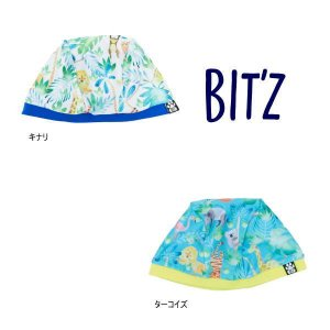 19'夏新作 BIT'Z ビッツ ジャングル総柄スイムキャップ b276049 子供用/水着 メール便送料無料対象外(160円)|tanpopokids