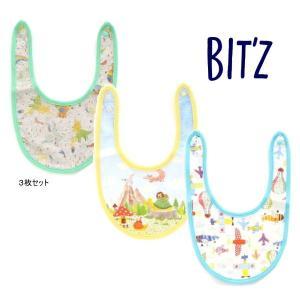 21'春新作 BIT'Z ビッツ ファンタジー3PスタイSET b143021 ベビー 子ども服 メール便送料無料対象外(160円) tanpopokids