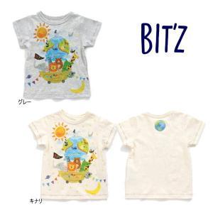 【セール/10%OFF】21'夏新作 BIT'Z ビッツ 宇宙船地球号pt半袖Tシャツ b207061 ベビー 子ども服 メール便送料無料 tanpopokids