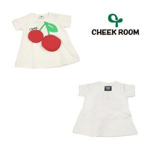 【セール30%OFF】20'夏新作 CHEEK ROOM 知育ルーム めくってチェリーハウスTシャツ ベビー 子供服 メール便送料無料|tanpopokids
