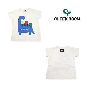 【セール30%OFF】20'夏新作 CHEEK ROOM 知育ルーム 背中に誰がいるかな恐竜Tシャツ ベビー 子供服 メール便送料無料|tanpopokids