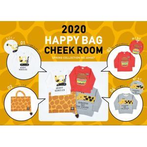 公式 CHEEK ROOM 知育ルーム 2020年 新春福袋 きりんの福袋/409007|tanpopokids