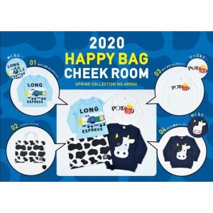 公式 CHEEK ROOM 知育ルーム 2020年 新春福袋 うしの福袋/409006|tanpopokids