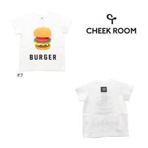 21'夏新作 CHEEK ROOM 知育ルーム めくってハンバーガー半そでTシャツ ベビー 子供服 メール便送料無料 tanpopokids