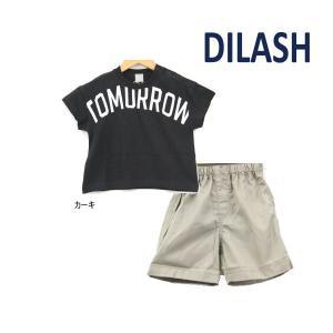 【セール/10%OFF】21'夏新作 DILASH ディラッシュ TOMORROWロゴTとパンツSET dl21es008 ベビー 子供服 メール便送料無料|tanpopokids