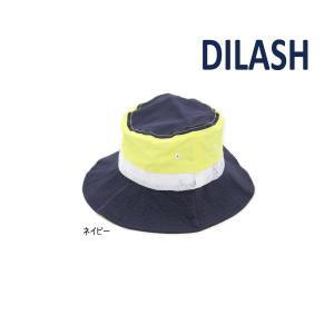 【セール/10%OFF】21'夏新作 DILASH ディラッシュ 日よけ付カラー切替アウトドアハット 帽子 dl21es204 ベビー 子供服 メール便送料無料|tanpopokids