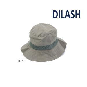 【セール/10%OFF】21'夏新作 DILASH ディラッシュ 日よけ付メッシュ切替アウトドアハット 帽子 dl21es203 ベビー 子供服 メール便送料無料|tanpopokids