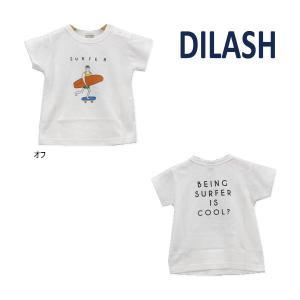 【セール/10%OFF】21'夏新作 DILASH ディラッシュ サーファースケボー半袖Tシャツ dl21es101 ベビー 子供服 メール便送料無料|tanpopokids