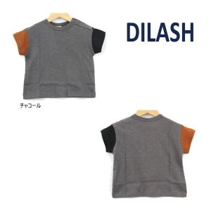 21'夏新作 DILASH ディラッシュ 袖カラー切替半袖Tシャツ dl21es002 ベビー 子供服 メール便送料無料対象外(160円)|tanpopokids