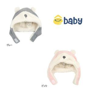 19'秋冬新作 e-baby イーベビー アニマルボアフードキャップ ベビー用/帽子 メール便送料無料|tanpopokids