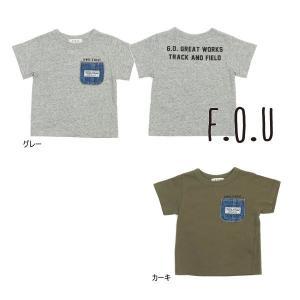 【セール/10%OFF】20'夏新作 F.O.U エフオーユー デニムポケットTシャツ i207150 子供服 メール便送料無料 tanpopokids
