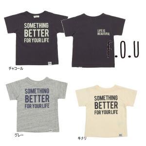 【セール/10%OFF】20'夏新作 F.O.U エフオーユー SOMETHINGロゴTシャツ i207350 子供服 メール便送料無料 tanpopokids