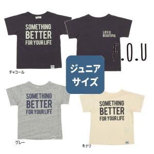 【セール/10%OFF】20'夏新作 F.O.U エフオーユー SOMETHINGロゴTシャツ i207360 ジュニアJr150cm160cm メール便送料無料 tanpopokids