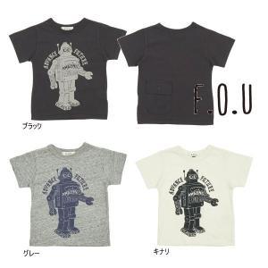 【セール/10%OFF】20'夏新作 F.O.U エフオーユー ブリキロボットptTシャツ i207390 子供服 メール便送料無料 tanpopokids
