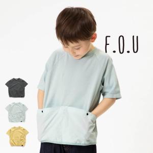 【セール/10%OFF】21'夏新作 F.O.U エフオーユー 異素材製品染めポケット半袖Tシャツ i207061 子供服 ジュニアJr メール便送料無料|tanpopokids