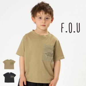 【セール/10%OFF】21'夏新作 F.O.U エフオーユー ロゴファスナーポケット半袖Tシャツ i207081 子供服 ジュニアJr メール便送料無料|tanpopokids
