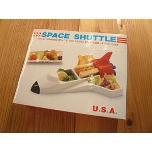 【輸入雑貨】スペースシャトルキッズランチプレート|tanpopokids